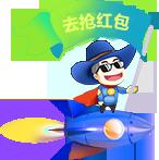 惠东网站建设